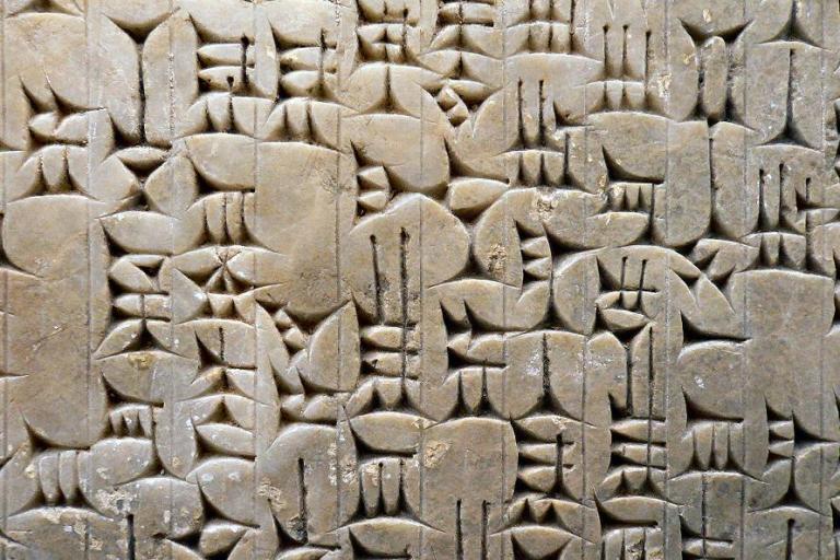 cuneiform01